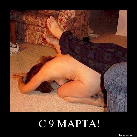 ya-uvazhayu-porno
