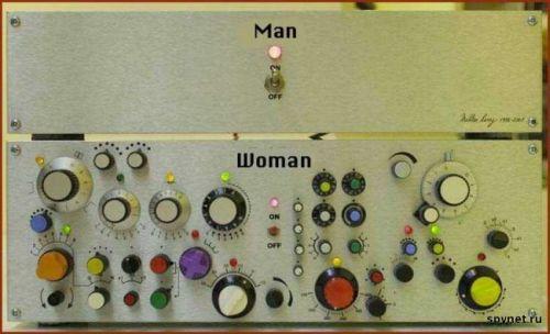 и Женщина.jpg