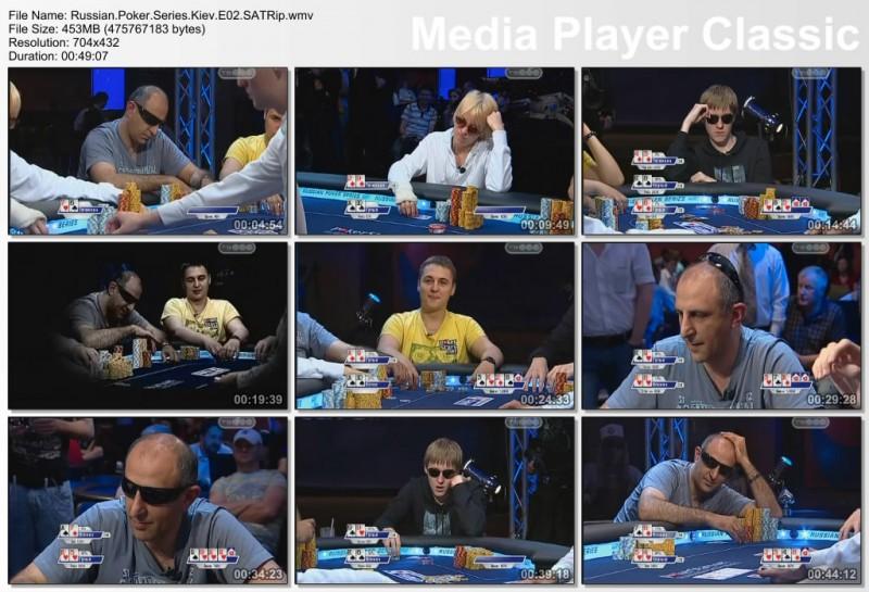Russian.Poker.Series.Kiev.E02.SATRip.jpg