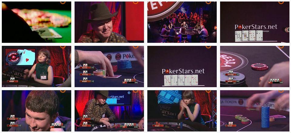 Zvezda.Pokera.2.RENTV.QR06.SATRip.XviD.jpg
