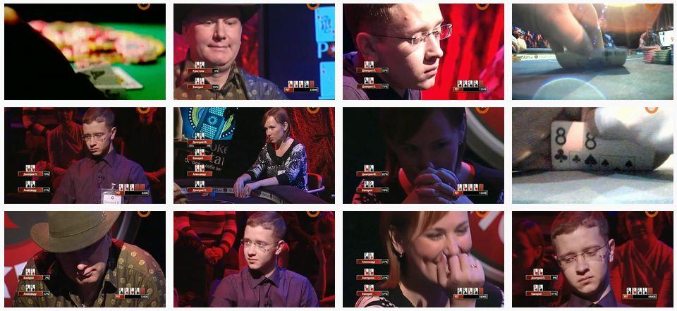 Zvezda.Pokera.2.RENTV.SF01.SATRip.XviD.jpg