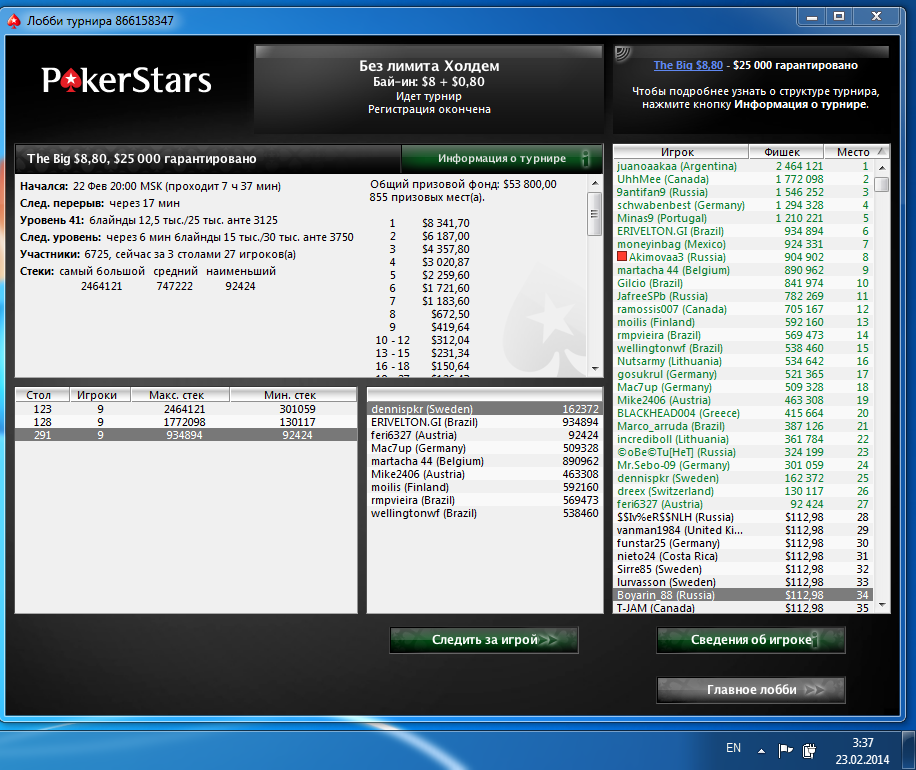 PokerStars 22-23.02.14.PNG