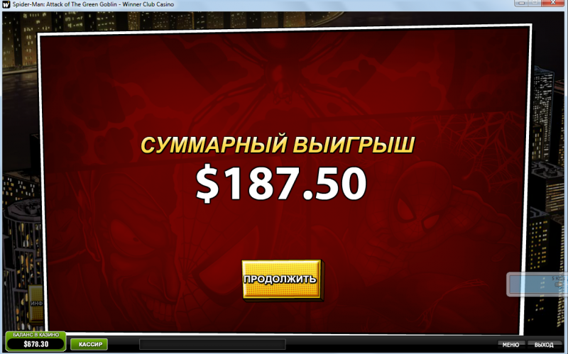 Заноси.png