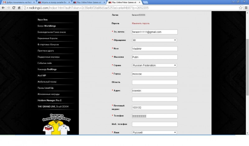 пароль.JPG