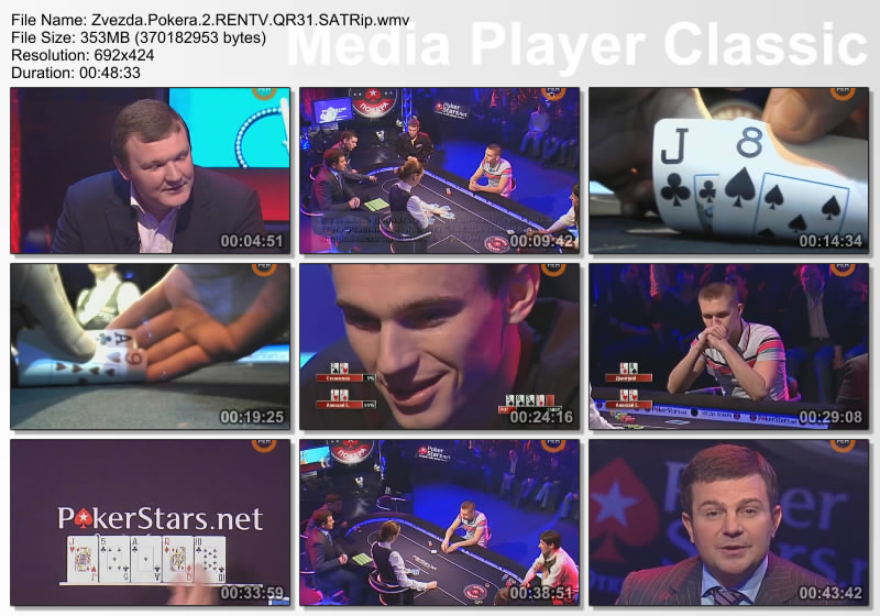 Zvezda.Pokera.2.RENTV.QR31.SATRip.jpg