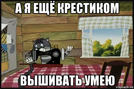 matroskin_69172297_orig_.jpg