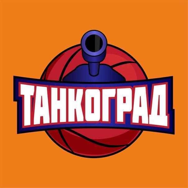 лого БК Танкоград.jpg