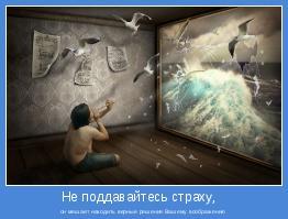 motivator-30032016.jpg