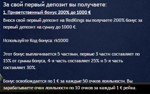 bon rk1000.png