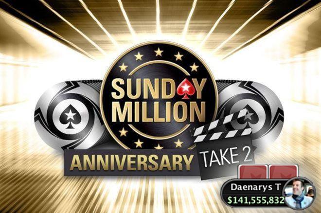 Победитель Sunday Million.jpg