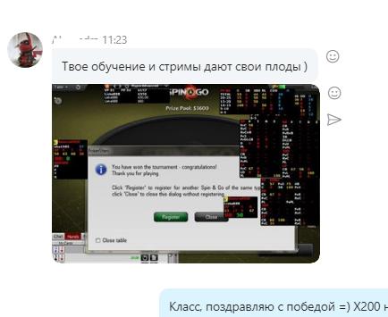 veslo.png