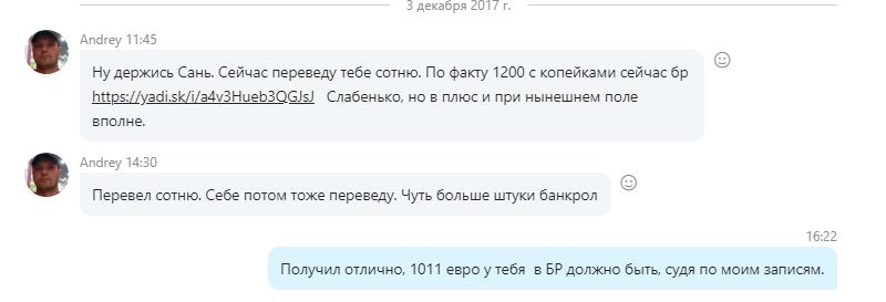 skr2.png