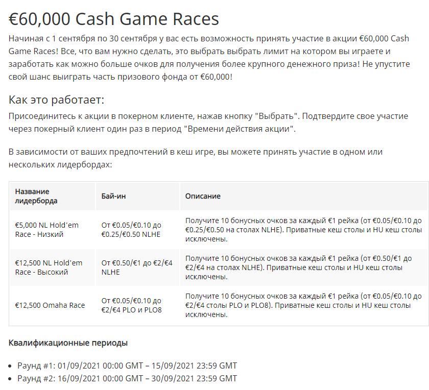 cash games.png