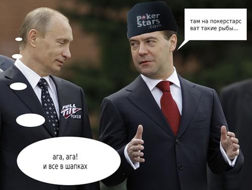 Putin i ftp.jpg